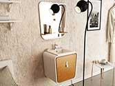 روشویی کابینتی ورتا دیواری  مدل  Salvia