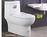 توالت فرنگی بومرنگ درجه1  مدل  MJ76