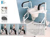 نشیمن اتوماتیک توالت فرنگی اتومات مدل الکترونیکی